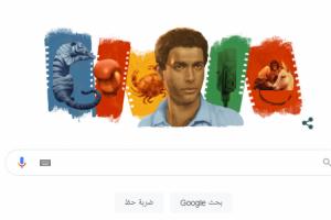 جوجل تحتفل بالذكرى الـ 71 للفنان الراحل أحمد زكي