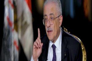 تصريحات هامة من وزير التعليم بشأن رفع الغياب في المدارس